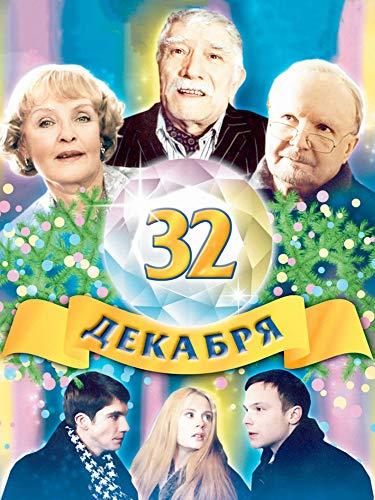 Russische Komödien